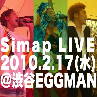Live217