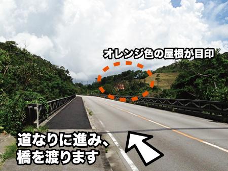 2013_hbs_2_000000