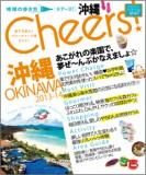 I-cheers_book