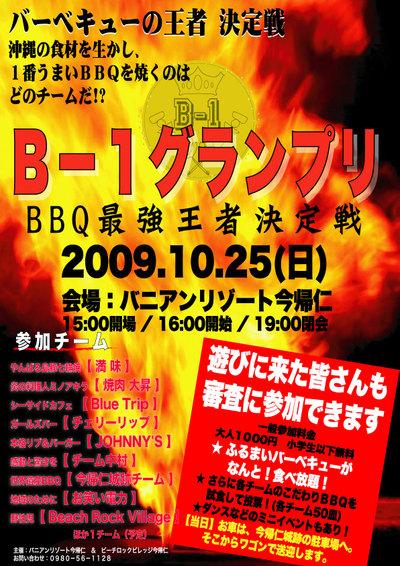 B1_a2a_3